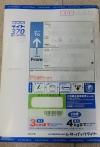Point-blur_20201216_175159
